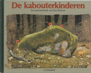 christofor-de-kabouterkinderenjpg